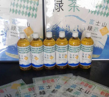 富士山頂熟成茶を配合「富士山緑茶」